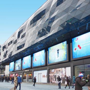 LEDSINO-Outdoor-LED-Screen-On-The-Facade-Of-Shopping-Mall.jpg